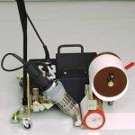 Сварочный автомат для приварки армирующей ленты двойным швом FORSTHOFF FORSTHOFF-R