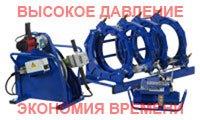 Специальные гидравлические машины фирмы KWH TECH для ускоренной стыковой сварки полиэтиленовых труб серии PT-HP